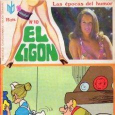 Cómics: EL LIGON *** FASCICULO COLECCIONABLE Nº 10 LAS ÉPOCAS DEL HUMOR *** AÑO 1976. Lote 84330772