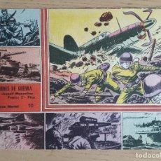 Cómics: TEBEO Nº 70 SELECCIONES DE GUERRA, GRÁFICAS RICART, 1963. Lote 98569103