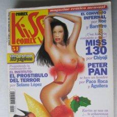 Cómics: KISS COMIX Nº 51 EXTRA DE NAVIDAD 100 PAGIAS COMICS . Lote 113581191