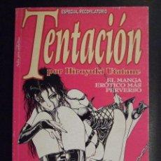Cómics: COLECCION SUEÑOS - TENTACION ESPECIAL RECOPILATORIO - RETAPADO GLENAT 1997. Lote 115294579