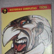 Cómics: HISTORIAS COMPLETAS DE EL VÍBORA(Nº 16): LA PANDILLA.(DE PAZIENZA). Lote 168298344