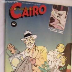 Comics: CAIRO NORMA EDITORIAL Nº 47 EL MISTERIO DE LA PLANTA TACHO , LA ESTRELLA LEJANA . Lote 175859474