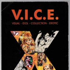 Cómics: VISUAL IDOL COLLECTION EROTIC Nº 1 - V.I.C.E. - TEXTO JAPONÉS. Lote 210178931