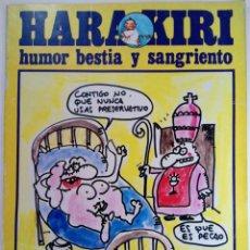 Cómics: HARAKIRI Nº 47 - HUMOR BESTIA Y SANGRIENTO. Lote 220944586