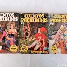 Cómics: TRES LIBROS-COMICS,CUENTOS PROHIBIOS,LA CENICIENTA,PINOCHO CAPERUCITA ROJA 1977,EROTISMO,EROTICA. Lote 222198101