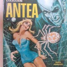 Cómics: ANTEA Nº 3. EL GLOBO DE CRISTAL. NUEVA FRONTERA 1978. Lote 223023111