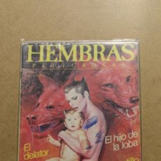 Cómics: HEMBRAS PELIGROSAS. Lote 236201790