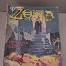 Cómics: 49068 - ZORA LA VAMPIRA - EL ATAUD DE HIELO - Nº 7 - EDICIONES ZINCO - COMIC PARA ADULTOS - AÑO 1986. Lote 262202370