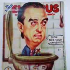 Cómics: EL PAPUS Nº 438 - AÑO X - DEL 4 AL 10 DE OCTUBRE DE 1982. Lote 262210130