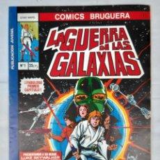 Cómics: COMICS NUMEROS 1 DE EDITORIAL BRUGUERA , 9 EJEMPLARES. Lote 274910548