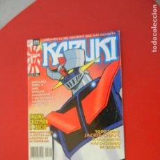 Fumetti: KABUKI Nº 17 - MANGA - EDICIONES GLÉNAT - OCTUBRE 1996.. Lote 286718148