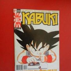 Fumetti: KABUKI Nº 18 - MANGA - EDICIONES GLÉNAT - NOVIEMBRE 1996.. Lote 286721453
