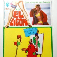 Cómics: EL LIGÓN Nº 18. Lote 294945898
