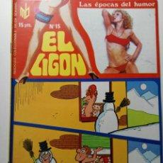 Cómics: EL LIGÓN Nº 15. Lote 294946158