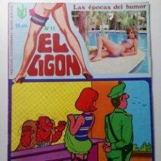 Cómics: EL LIGÓN Nº 11. Lote 294946273