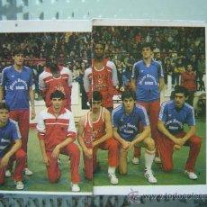 Coleccionismo deportivo: CAI ZARAGOZA - EQUIPO COMPLETO (2 CROMOS) - TRIDEPORTE 84 EDITORIAL FHER - CROMOS NUEVOS - BASKET. Lote 25621642