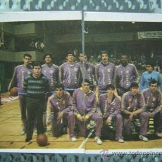 Coleccionismo deportivo: FORUM FILATELICO VALLADOLID - EQUIPO COMPLETO (2 CROMOS NUEVOS) - TRIDEPORTE 84 EDITORIAL FHER . Lote 25494804
