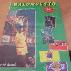 Coleccionismo deportivo: BALONCESTO 88 1 ª DIVISION COMPLETO (COIB89). Lote 27413282