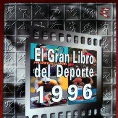 Coleccionismo deportivo: EL GRAN LIBRO DEL DEPORTE;BBV/HEWLETT PACKARD;1996;¡NUEVO!. Lote 29005725