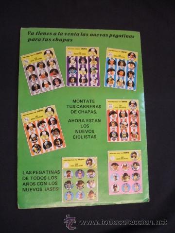 Coleccionismo deportivo: ALBUM DE CROMOS - VUELTA CICLISTA - ASES DEL PEDAL - CONTIENE 48 CROMOS - J. MERCHANTE - - Foto 11 - 30785085