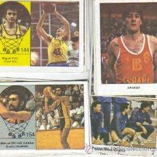 Coleccionismo deportivo: CROMOS DE BALONCESTO -BASKET- DE YOGUR CLESA COLE,CAMPEONES 50 CTMS UNIDAD. Lote 133643250