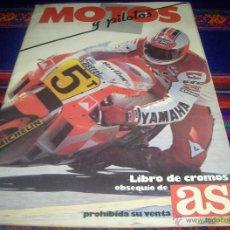 Coleccionismo deportivo: MOTOS Y PILOTOS Y COCHES Y PILOTOS COMPLETO. DIARIO AS 1987. MBE. REGALO MOTOS ED. UNIDAS MOTOR 16.. Lote 44812983