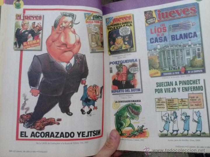 Coleccionismo deportivo: Revista. EL JUEVES de 1977 a 2007 - Foto 2 - 52018747