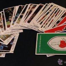 Coleccionismo deportivo: LOTE 70 CROMOS DE BALONCESTO TEMPORADA 1987 1988 CONVERSE SIN REPETIR ACB. Lote 46676011
