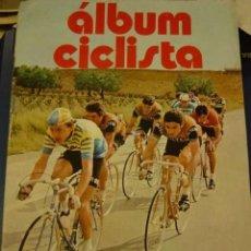 Coleccionismo deportivo: ÁLBUM CICLISTA. UNA ATENCIÓN DE LA GACETA DEL NORTE Y CHOCOLATE SUCHARD. COMPLETO. 1972 BICICLETA.. Lote 55055792