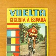 Coleccionismo deportivo: CICLISMO - VUELTA CICLISTA A ESPAÑA 1958 - COMPLETO. Lote 61534996