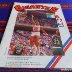 Coleccionismo deportivo: GIGANTES DE LA NBA VACÍO. HOBBY PRESS 1987. BUEN ESTADO Y RARO.. Lote 68468613