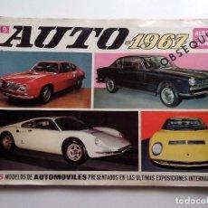 Coleccionismo deportivo: ALBUM AUTO 1967 ED. BRUGUERA COMPLETO BUEN ESTADO. Lote 70008317