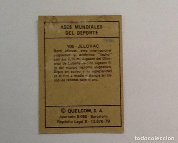 Coleccionismo deportivo: JELOVAC, BALONCESTO, ASES MUNDIALES DEL DEPORTE Nº 106 GRANDE - Foto 2 - 77261717