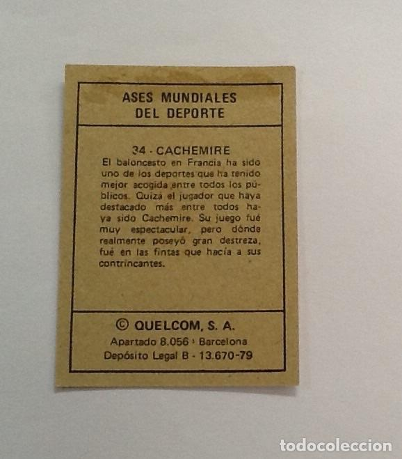 Coleccionismo deportivo: CACHEMIRE, BALONCESTO, ASES MUNDIALES DEL DEPORTE Nº 34 GRANDE - Foto 2 - 77262161
