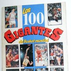 Coleccionismo deportivo: ALBUM COMPLETO 100 GIGANTES DEL BASKET MUNDIAL.CROMOS BALONCESTO.ANTIGUO.JORDAN BIRD EPI PETROVIC. Lote 95570103