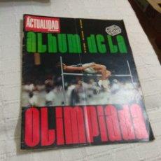 Coleccionismo deportivo: LA ACTUALIDAD . EL ÁLBUM DE LA OLIMPIADA.. Lote 98168106
