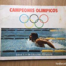 Coleccionismo deportivo: ÁLBUM CAMPEONES OLÍMPICOS. Lote 99207499