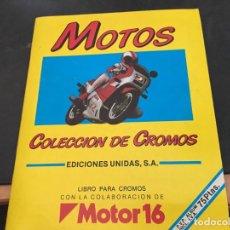 Coleccionismo deportivo: MOTOS. MOTOR 16 ALBUM COMPLETO (H-1). Lote 101231539