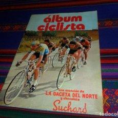 Coleccionismo deportivo: BUEN ESTADO CON CUPÓN, ÁLBUM CICLISTA COMPLETO. SUCHARD Y LA GACETA DEL NORTE 1973. DIFÍCIL.. Lote 114530191