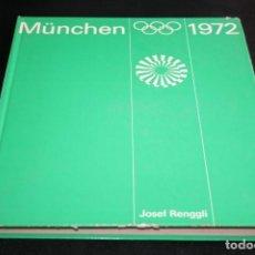 Coleccionismo deportivo: ÁLBUM OLIMPIADAS MÚNCHEN 1972 ALEMANIA COMPLETO. Lote 115522359