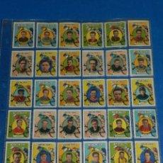 Coleccionismo deportivo: LOTE DE 36 CROMOS ASES DEL PEDAL ( CICLISMO ) AÑOS 50 SIN PEGAR, LLOMPART , SANCHO. Lote 116379219