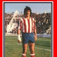 Coleccionismo deportivo: HISTORIA DEL ATLÉTICO DE MADRID AÑOS 70. Lote 117574051
