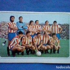 Coleccionismo deportivo: PACOSA 2 SIN PEGAR NUNCA FUTBOL EN ACCION 77-78 (SPORTING DE GIJON) EQUIPACION (HHH ABR 18)*. Lote 117680995
