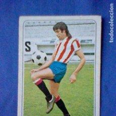 Coleccionismo deportivo: PACOSA 2 SIN PEGAR NUNCA FUTBOL EN ACCION 77-78 1977-1978 (SPORTING DE GIJON) MESA (HHH ABR 18)*. Lote 117681711