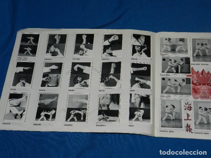Coleccionismo deportivo: ALBUM COMPLETO - KARATE TECNICA Y COMPETICION , FCR EDC ARA 1980 , BUEN ESTADO - Foto 4 - 119173247