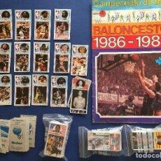 Coleccionismo deportivo: BALONCESTO 86/87.COLECCION COMPLETA SIN PEGAR + ALBUM VACIO. MICHAEL JORDAN, MAGIC.... Lote 120915743
