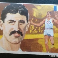 Coleccionismo deportivo: JEAN BOUIN, ASES MUNDIALES DEL DEPORTE,NÚMERO 30 ATLETISMO. Lote 128438047