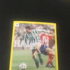 Coleccionismo deportivo: DIARIO AS SIN PEGAR , CROMO LIGA 1995 1996 95 96 BETIS MARQUEZ 31. Lote 131492574