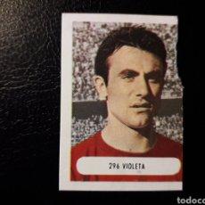 Coleccionismo deportivo: VIOLETA. N° 296 SELECCIÓN ESPAÑOLA. RUIZ ROMERO 1971-1972. DESPEGADO. VER FOTOS.. Lote 133068259