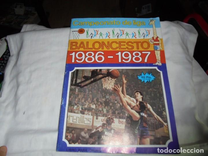 ALBUM CAMPEONATO DE LIGA BALONCESTO 1986-1987 INCOMPLETO FALTAN 112 DE 206 (Coleccionismo Deportivo - Álbumes otros Deportes)